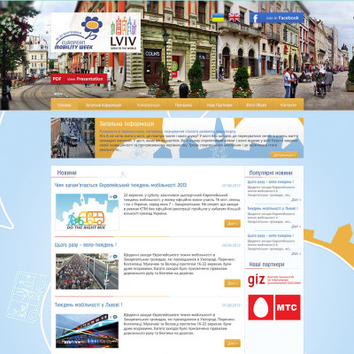 Mobility Lviv