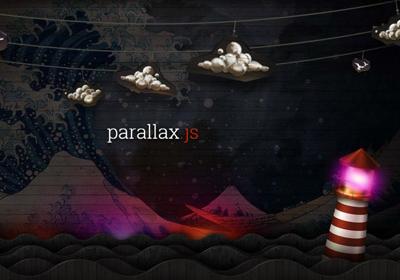 Эффекты в мире дизайна — Parallax эффект