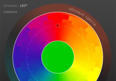 Цветовые решения для вашего сайта